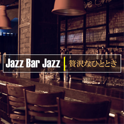 Jazz of a Different Class/Relaxing Piano Crew