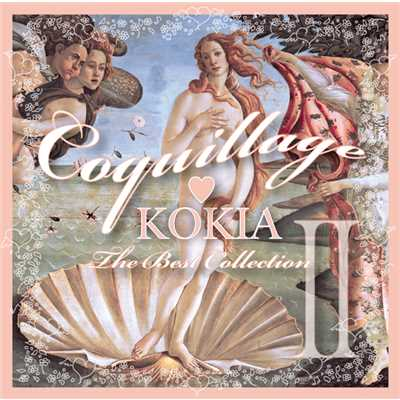 アルバム/Coquillage〜The Best Collection II〜(通常盤)/KOKIA