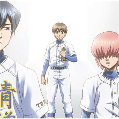 "アルバム/O×T COMPLETE SONGS ""ACE OF DIAMOND""/OxT"
