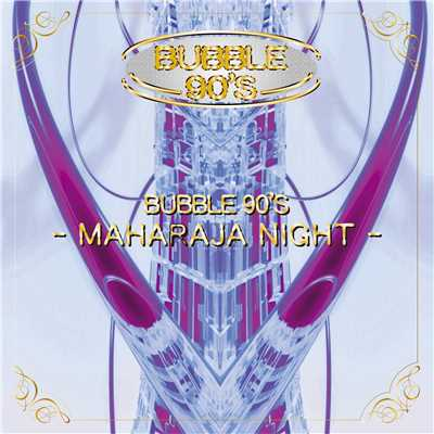 シングル/KING AND QUEEN(FRONTLINE-MAHARAJA Mix)/KING & QUEEN