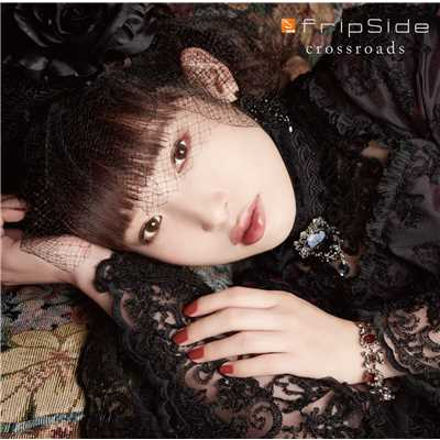 ハイレゾ/only me and the moon/fripSide