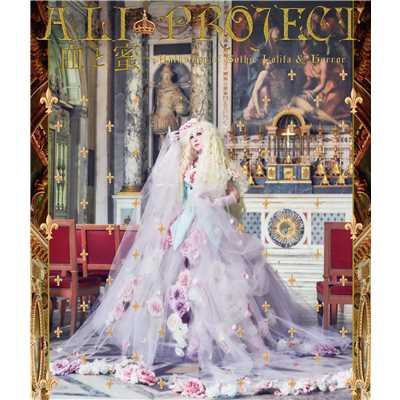 着うた®/Frulein Rose/ALI PROJECT