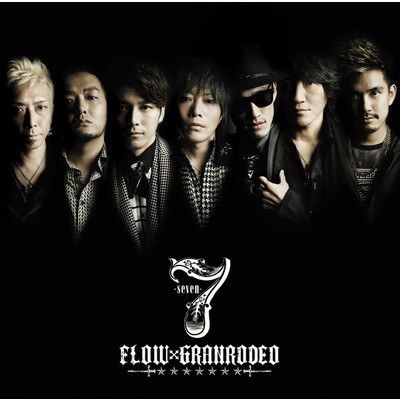 歌詞/New World/FLOW×GRANRODEO