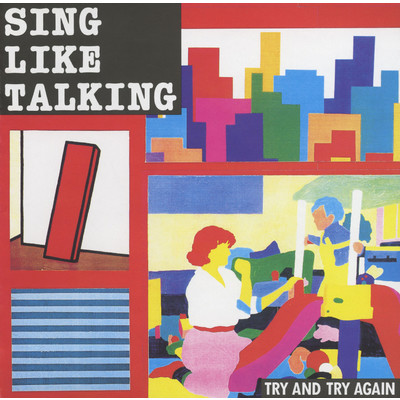 シングル/PLANTED PLANNER/SING LIKE TALKING