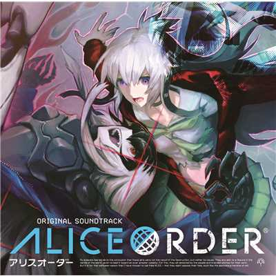 アルバム/ALICE ORDER Original Soundtrack/林ゆうき