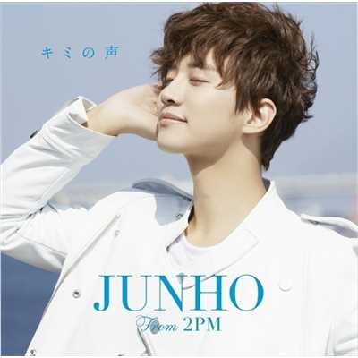 着うた®/Like a star/JUNHO (From 2PM)