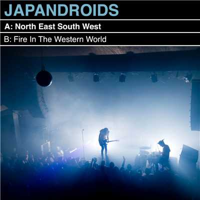 north east south west japandroids 収録アルバム north east south