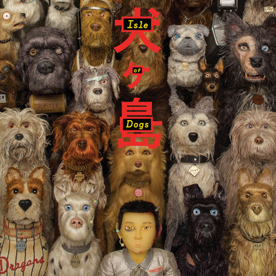 アルバム/Isle Of Dogs (Original Soundtrack)/Various Artists