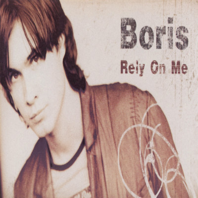 アルバム/Rely on me/Boris