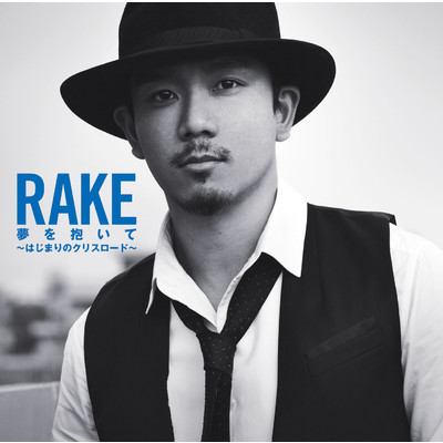 着うた®/I Want It That Way/Rake
