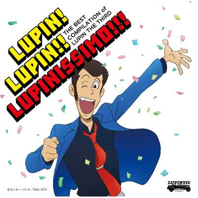 シングル/THEME FROM LUPIN III〜2013 WITH CONAN ENDING ver./大野 雄二