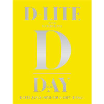シングル/D-Day <DOUBLE ENCORE> [D-LITE JAPAN DOME TOUR 2017 〜D-Day〜]/D-LITE (from BIGBANG)