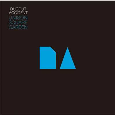 アルバム/DUGOUT ACCIDENT/UNISON SQUARE GARDEN