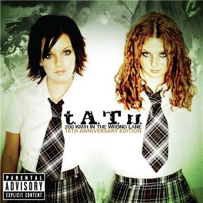 All The Things She Said (Album Version)/t.A.T.u.
