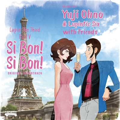 Yuji Ohno & Lupintic Six