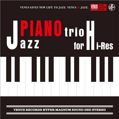 Jazz Piano Trio for Hi-Res 〜ハイレゾで聴くピアノ・トリオ/Various Artists