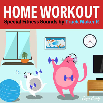 アルバム/おうちでエクササイズ 〜Spesial Fitness Sounds by Track Maker R〜/Track Maker R