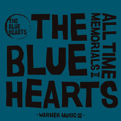 アルバム/ALL TIME MEMORIALS II 〜WARNER MUSIC盤/THE BLUE HEARTS