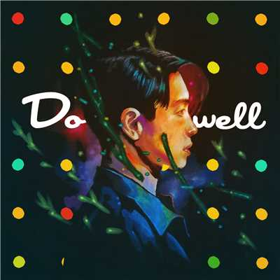 着うた®/Do Well/SIRUP