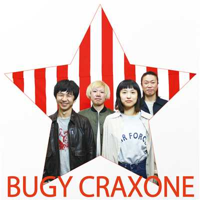 シングル/Come on/BUGY CRAXONE