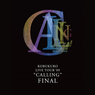 "アルバム/KOBUKURO LIVE TOUR '09 ""CALLING"" FINAL/コブクロ"