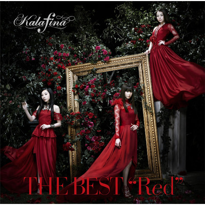 "アルバム/THE BEST ""Red""/Kalafina"