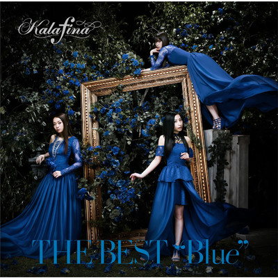 ハイレゾ/heavenly blue/Kalafina