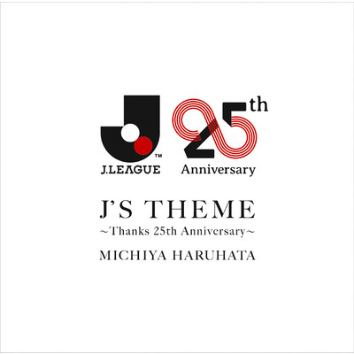 アルバム/J'S THEME 〜Thanks 25th Anniversary〜/春畑 道哉
