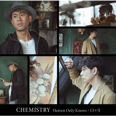 シングル/Heaven Only Knows/CHEMISTRY