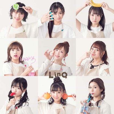 grown up/LinQ