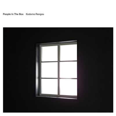 アルバム/Kodomo Rengou/People In The Box