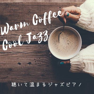 Theme for Cool Coffee/Cafe lounge