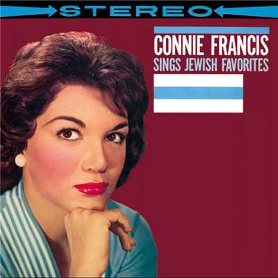 アルバム/Connie Francis Sings Jewish Favorites/Connie Francis