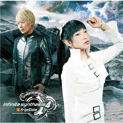ハイレゾ/close to you/fripSide