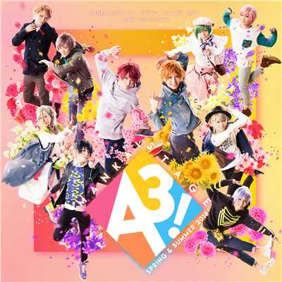 MANKAI STAGE『A3!』〜SPRING & SUMMER 2018〜オールキャスト