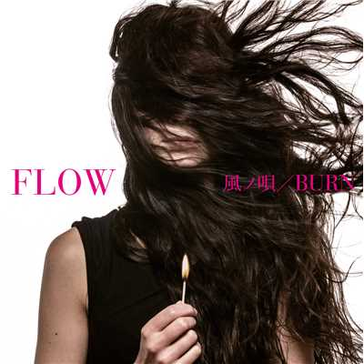 シングル/BURN -Game Size-/FLOW