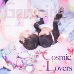 アルバム/Cosmic Lovers/Geminids2