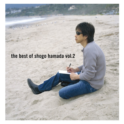 アルバム/The Best of Shogo Hamada vol.2/浜田 省吾