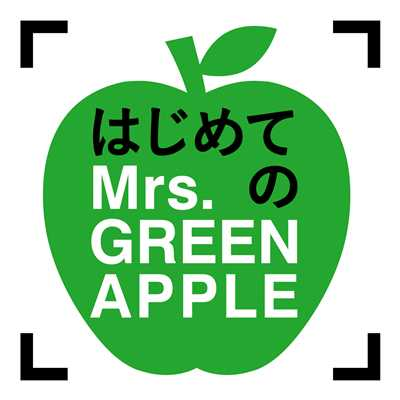 シングル/Speaking/Mrs. GREEN APPLE