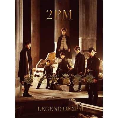 アルバム/LEGEND OF 2PM/2PM