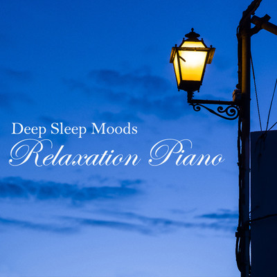ハイレゾアルバム/Deep Sleep Moods Relaxation Piano/Relaxing BGM Project