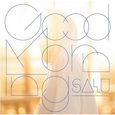 アルバム/Good Morning/SALU