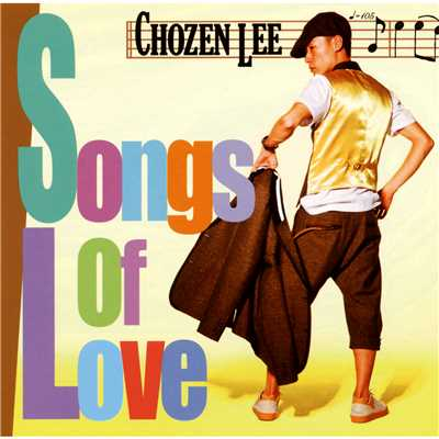 シングル/Songs Of Love (Island Grill Version)/CHOZEN LEE