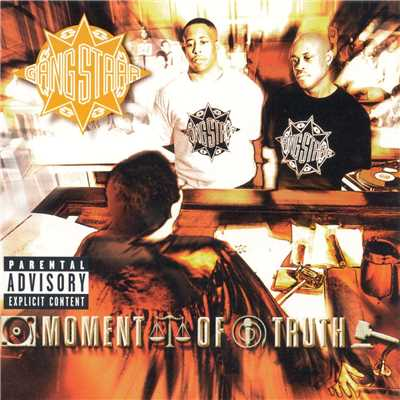 アルバム/Moment Of Truth/Gang Starr