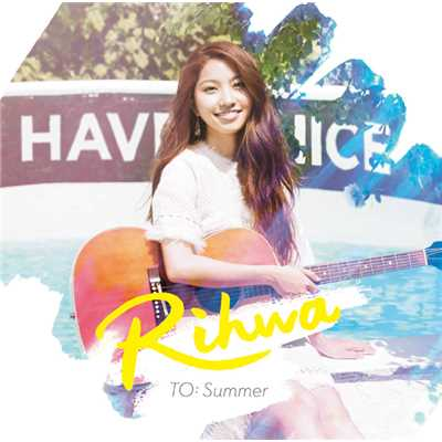 アルバム/TO: Summer/Rihwa