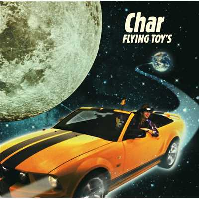 アルバム/FLYING TOY'S ~instrumental best~/Char