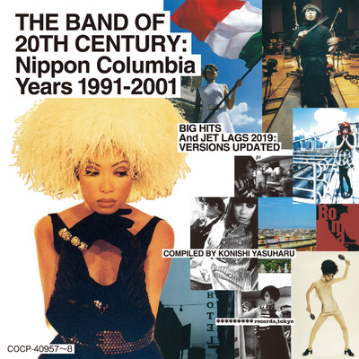 アルバム/THE BAND OF 20TH CENTURY: Nippon Columbia Years 1991-2001/ピチカート・ファイヴ