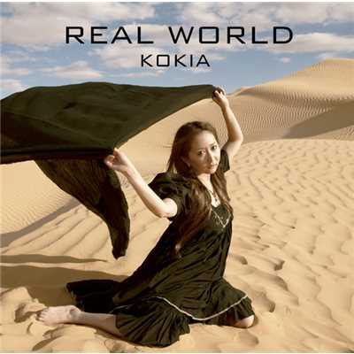 アルバム/REAL WORLD/KOKIA