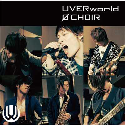 アルバム/0 CHOIR/UVERworld