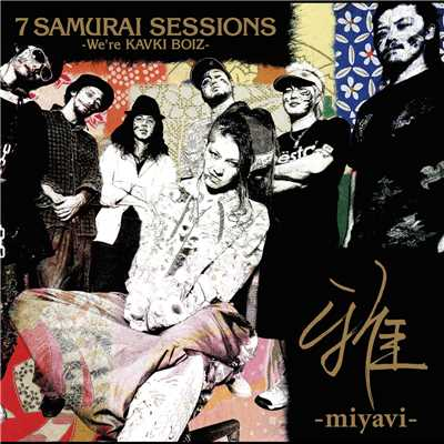 アルバム/7 SAMURAI SESSIONS -We're KAVKI BOIZ-/MIYAVI